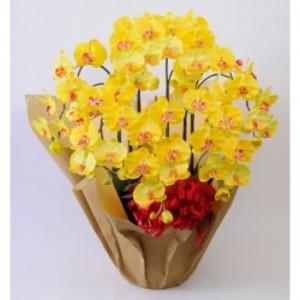 光触媒(造花) 7本立胡蝶蘭 黄色